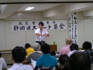 2011_0903斉藤毅氏2