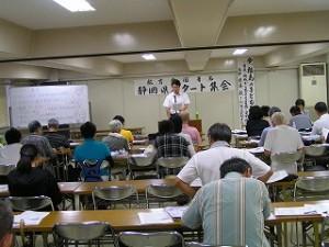 2011_0903斉藤毅氏1