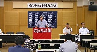 2011_0910中央委員会 挨拶