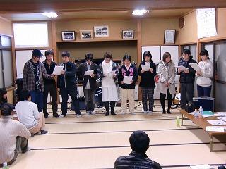 2011_1219味平 朗読劇