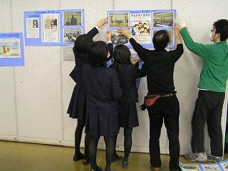 2012_0204写真展準備2