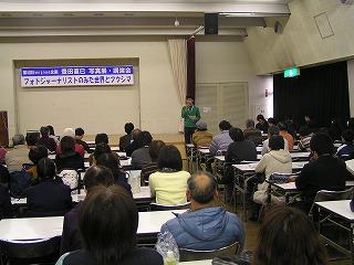 2012_0204実行委員長挨拶