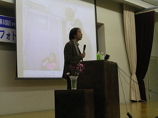 2012_0204豊田氏4