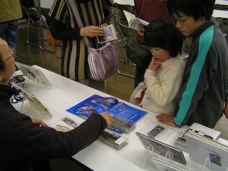 2012_0204ガイガーカウンター