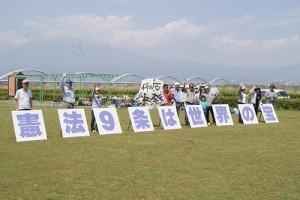 2011_0508富士川宣伝