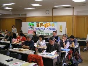 2012_0421中央委員会 原発ゼロ
