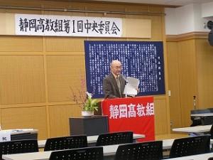 2012_0421厚生会総代会 平島