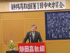 2012_0421中央委員会 木藤