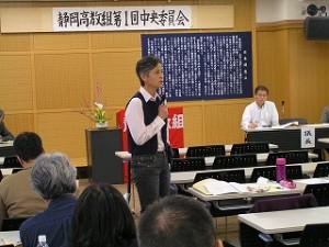 2012_0421中央委員会 斉藤