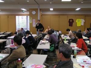 2012_0421中央委員会 横村