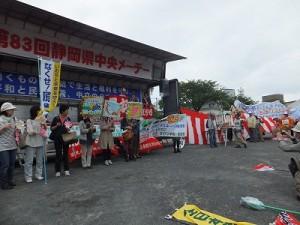 2012_0501中央メーデー 訴え