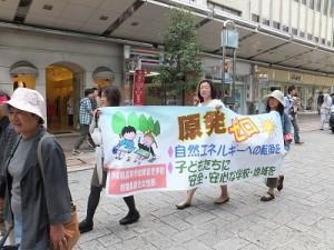 2012_0501中央メーデー加藤氏