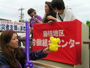 2012_0501藤枝市民メーデー鈴木氏作品