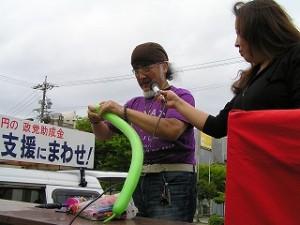 2012_0501藤枝市民メーデー 鈴木けんじ氏