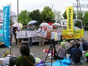 2012_0501藤枝市民メーデー 民商訴え