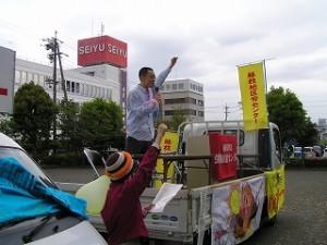 2012_0501藤枝市民メーデーがんばろう1